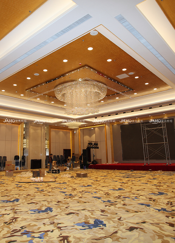 Yutong zunyue International Hotel Shandong