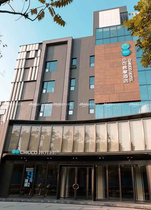 Shenzhen Chioco Hotel