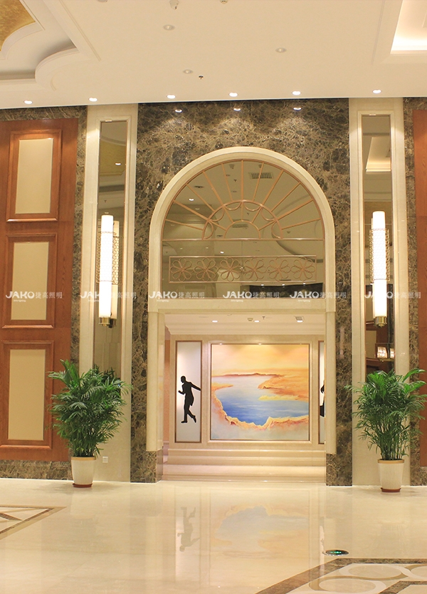 Jilin Continental Garden Hotel